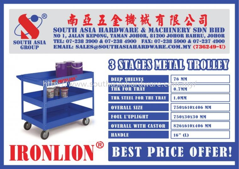 3 STAGES METAL TROLLEY