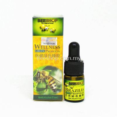 BRAZILIA WELLNESS GREEN PROPOLIS 6ML