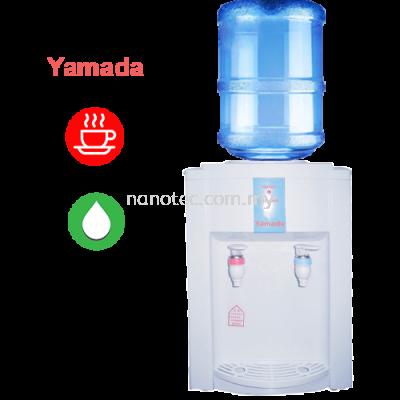 Yamada Water Dispenser 389-08