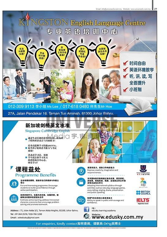 p29 Mar 2018 Issue  02) Area A Magazine