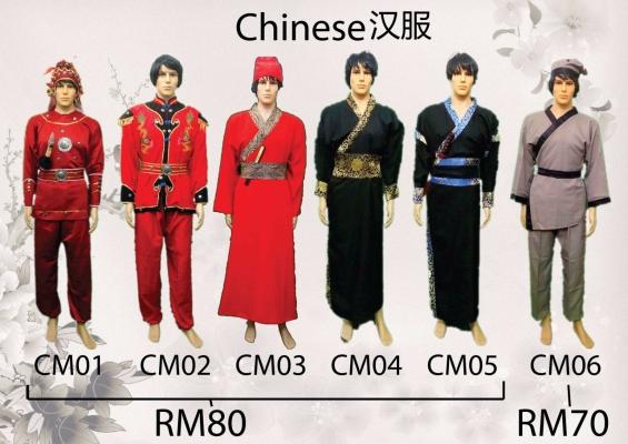 Hanfu CM01-06