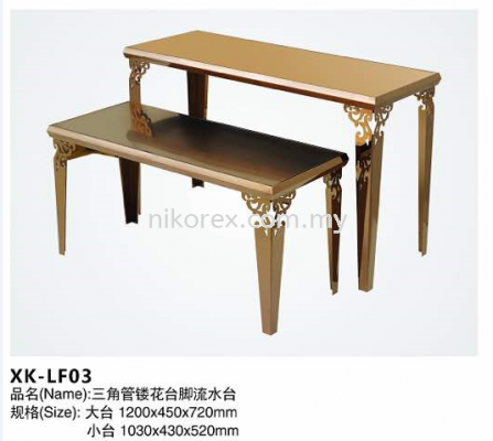 23805RG-DISPLAY TABLE 2 PCS- LF03 ROSE GOLD