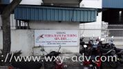 Versa Manufacturing Sdn. Bhd. Normal Signage Normal Signboard