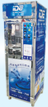 Water Vending Machine Water Boiler/ Water Cooler Water Dispenser