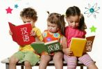 Primary Mandarin (3-6 Years Old) Mandarin Class for Kids & Teens