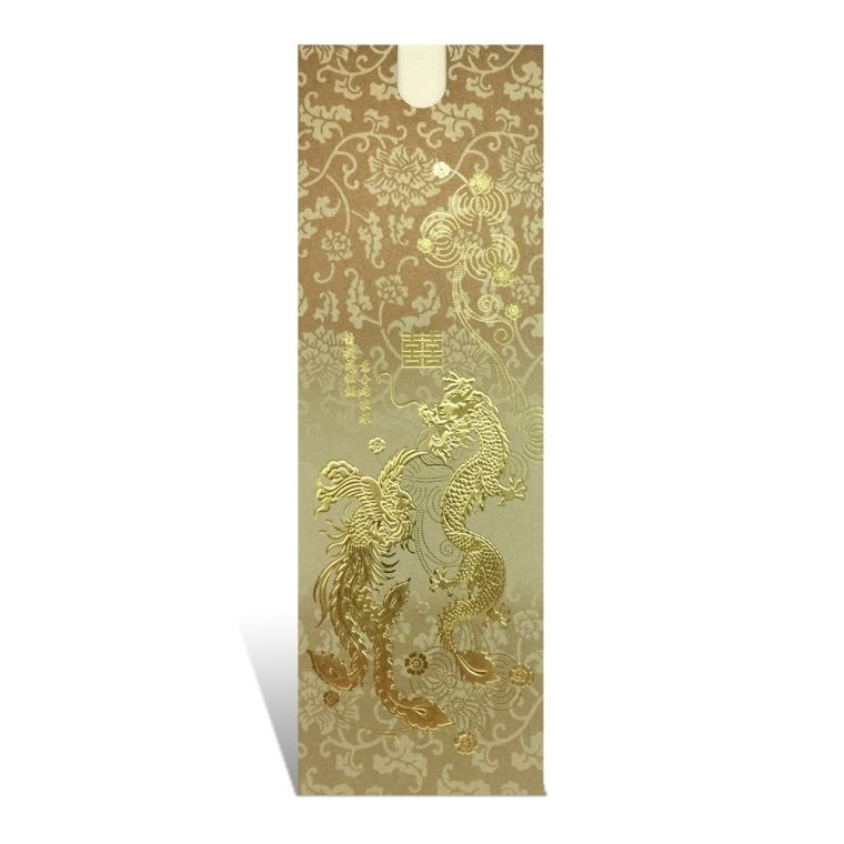 WLP006(Bronze) Oriental Pockets Series Chinese Invitations