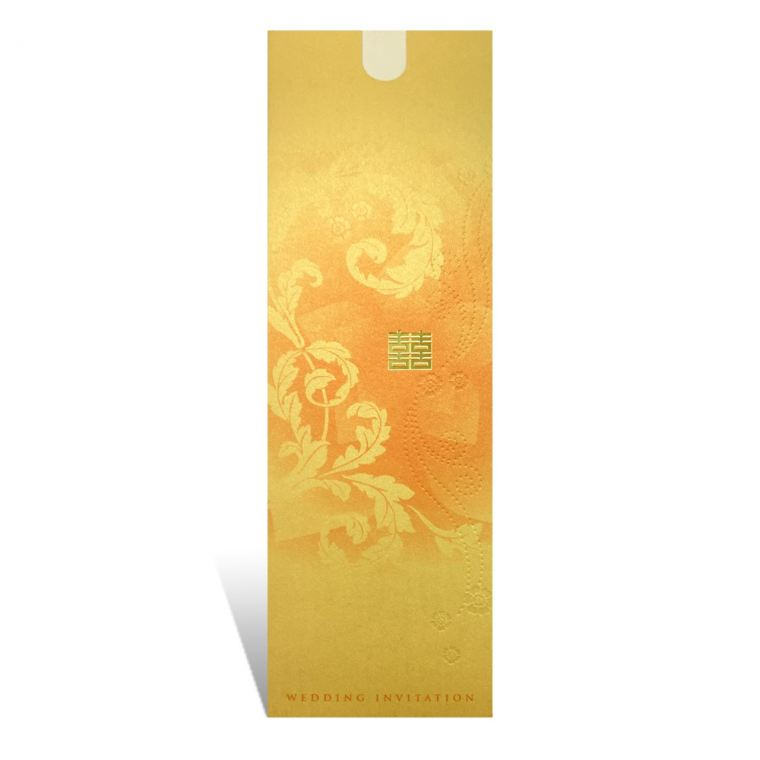 WLP008(Gold) Oriental Pockets Series Chinese Invitations