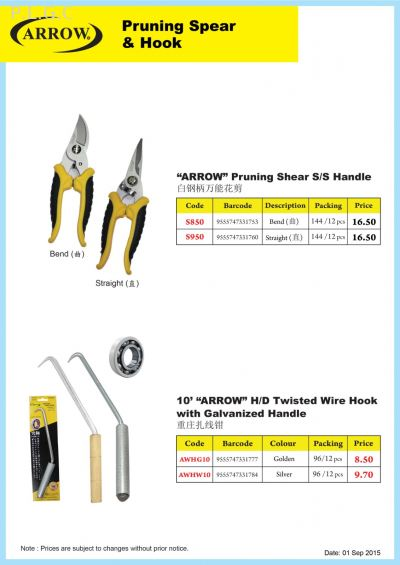 Arrow Hand tools