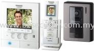 Panasonic VL-SW250BX Video Phone