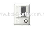 Commax DR-2K Intercom