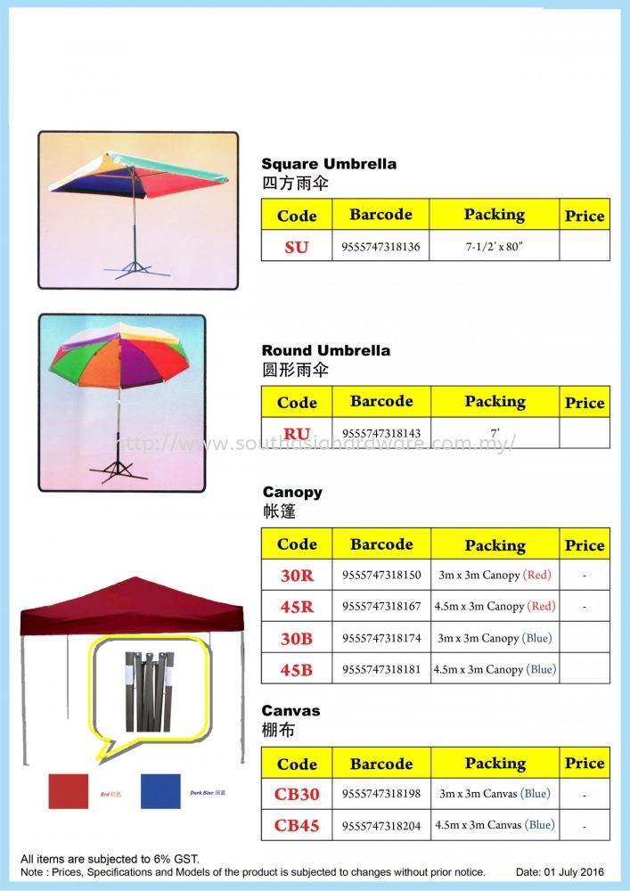 umbrella stall