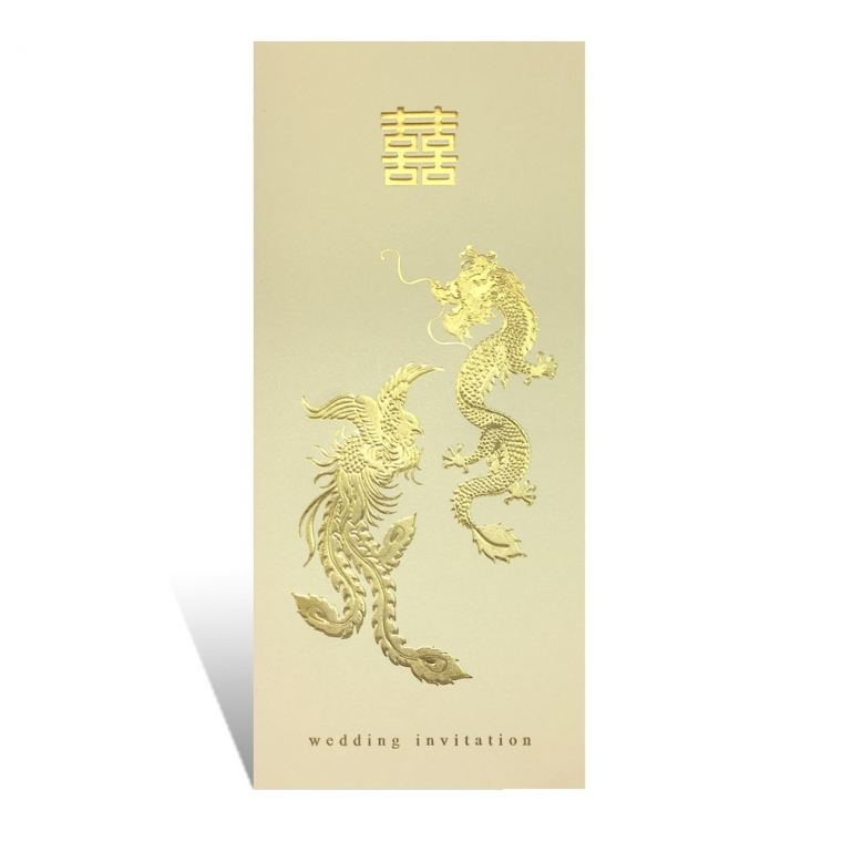 WP011 Traditional Series Chinese Invitations