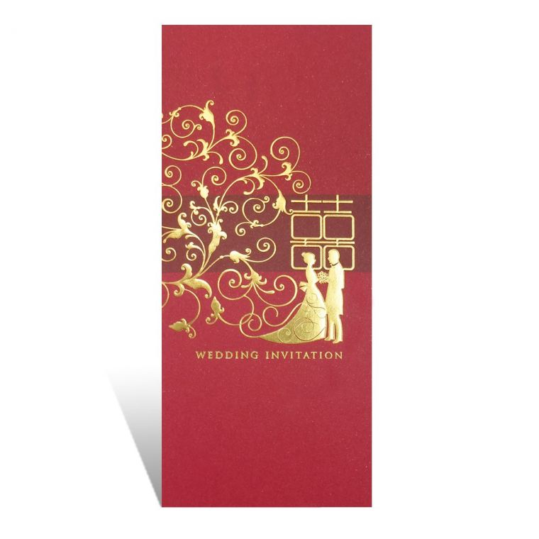 WP035 Traditional Series Chinese Invitations