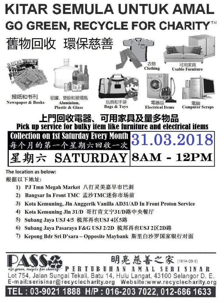 31.3.2018 Saturday P.A.S.S. Mobile Collection Centers