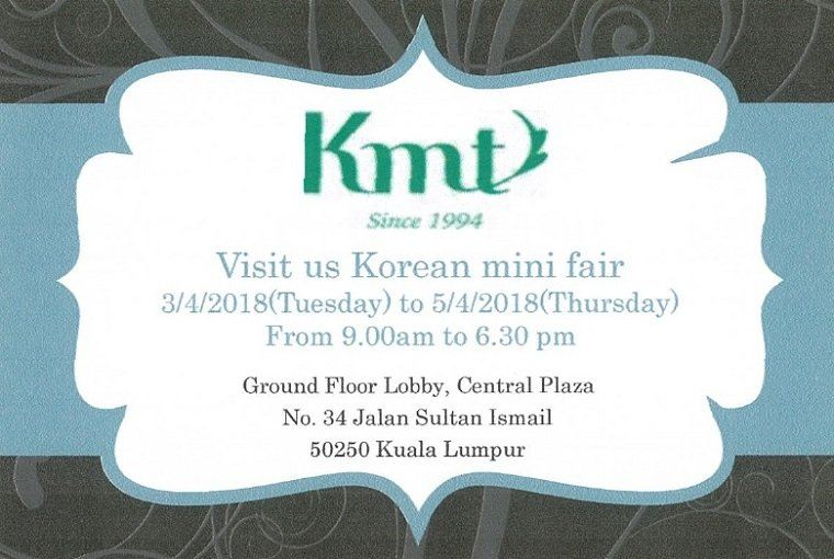 Korean Mini Fair (3/4/3018 ~ 5/4/2018)
