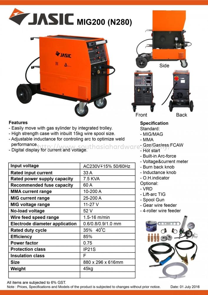 JASIC WELDING MACHINE MIG200