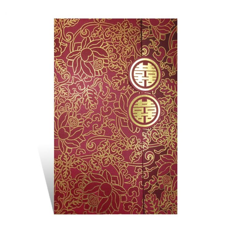 WRG001 Exclusive Series Chinese Invitations