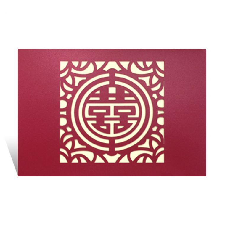WRG002(Red) Exclusive Series Chinese Invitations