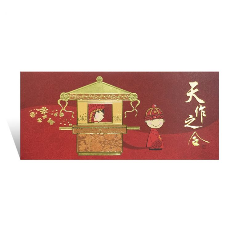 WI001 Modern Series Chinese Invitations