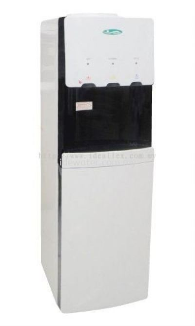 Yamada 688-22  Water Dispenser (Hot&Warm&Cool)