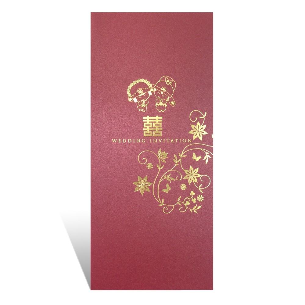 WQ01 Traditional Series Chinese Invitations Kuala Lumpur (KL), Malaysia, Selangor, Sri Petaling Wedding Card, Supplier, Supply | Happiness Wedding House