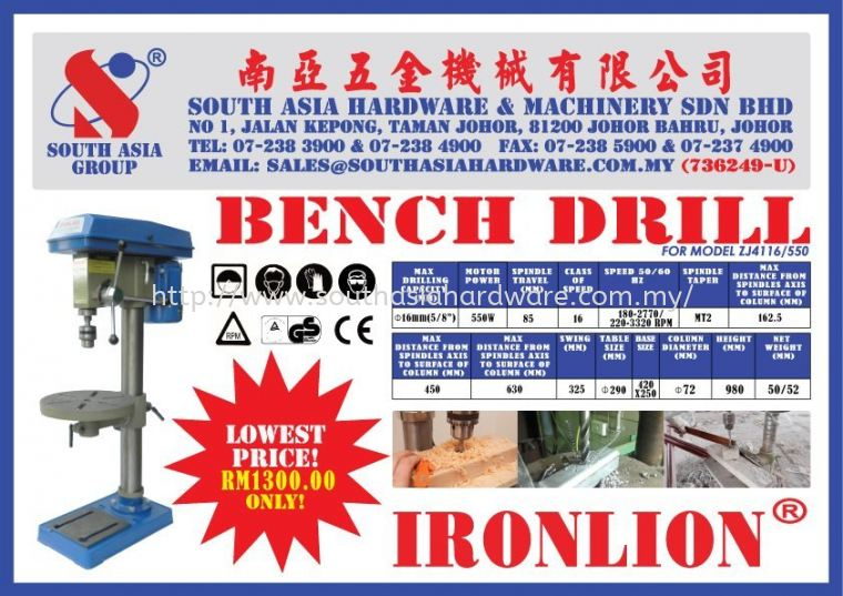 IRONLION BENCH DRILL