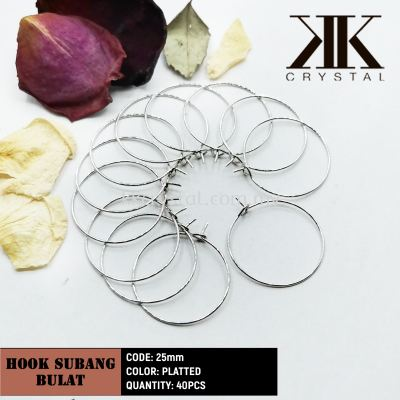 Hoop Earring, Round, 25mm, Plated, 40pcs/pkt