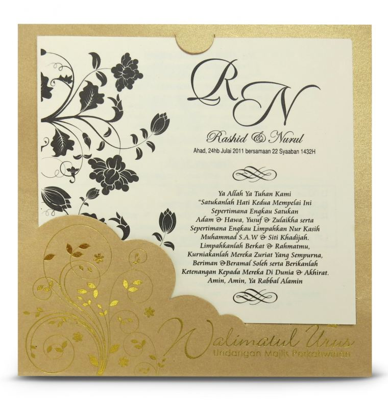 MH01 Gold MH Series Malay Invitations