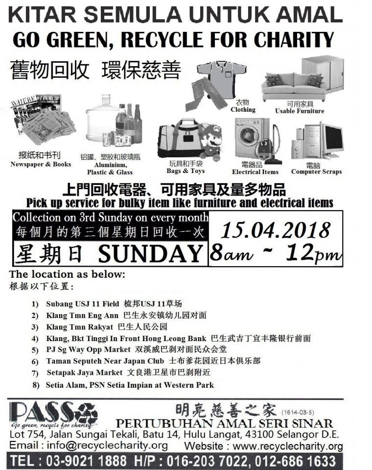 15.04.2018 Sunday P.A.S.S. Mobile Collection Centers