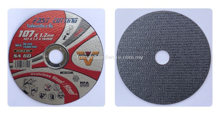 "Future Tech Brand 4"" x 1.2mm  Steel Cutting Disc 4107#"