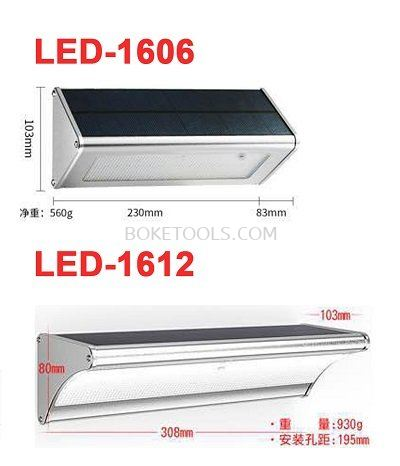 SOLAR LED WALL LIGHT LED1606 LED1612