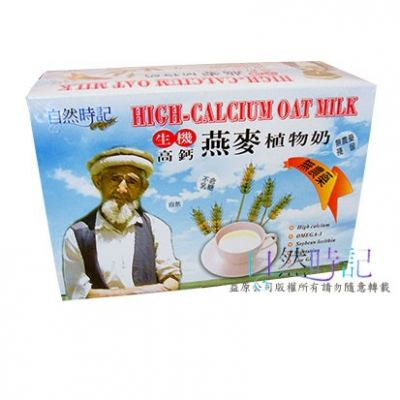 NT-HIGH CALCIUM OATMILK-25G*20'S