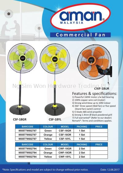 """COMMERCIAL 18"""" STAND & 18""""WALL FAN (A023)"""