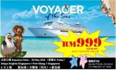 RM 999 Royal Caribbean~Voyager of the Sea Outbound Tour Package 国外旅游配套