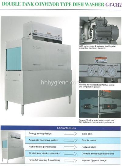 Double Tank Conveyor Type Sidh Washer (CR2)