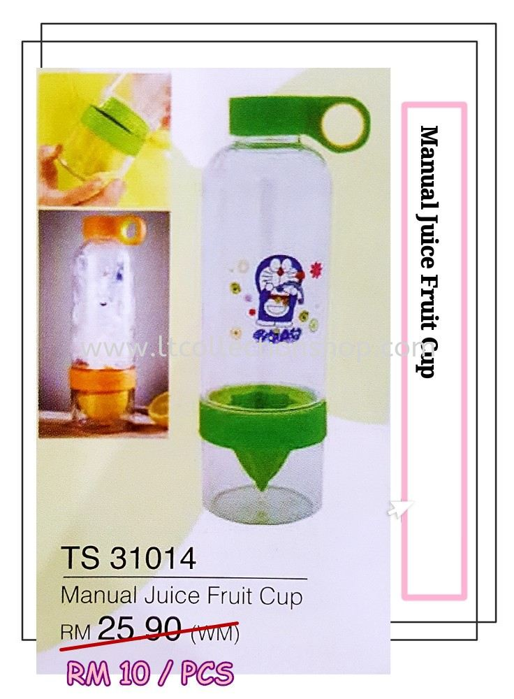 TS 31014 HOUSEWARE PROMOTION UP TO 60% ONLINE SHOPPING PRODUCT