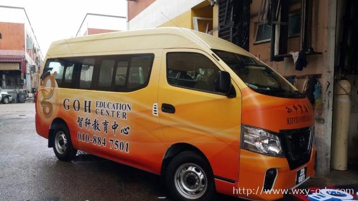 Goh Education Center Van Sticker