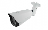 Motorised Vari-focal Bullet Camera (BI080IR(MV)) Kodio HD-TVI CCTV CCTV