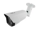 Weather-proof IR Bullet Camera (B960IR(V)) Kodio HD-TVI CCTV CCTV