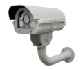 Weatherproof VF Box Camera (BI1080IR(V/622)) Kodio HD-TVI CCTV CCTV