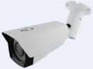 Weatherproof VF IR Bullet Camera (B1080IR(V)) Kodio HD-TVI CCTV CCTV