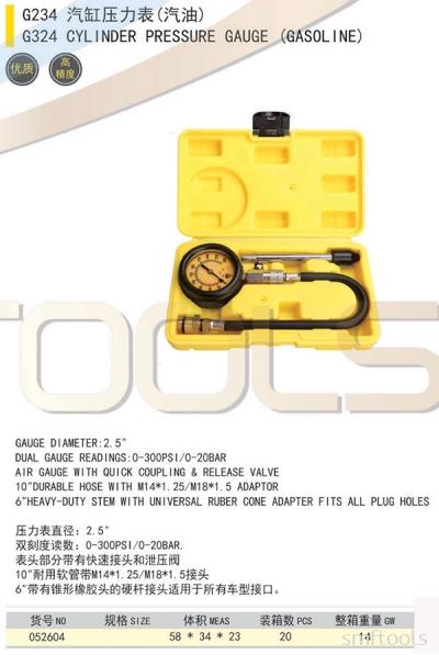 G324 Cylinder Peressure Gauge (Gasoline)