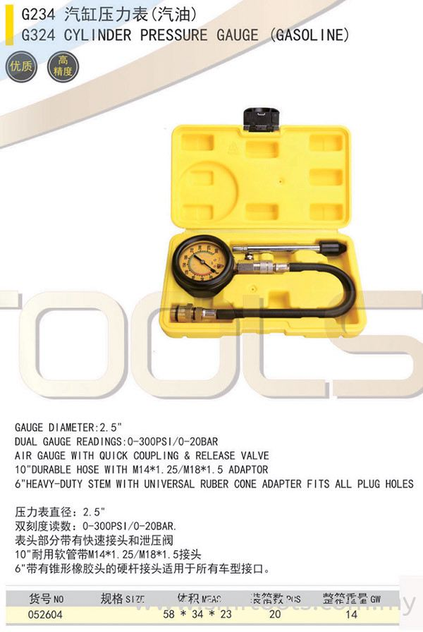 G324 Cylinder Peressure Gauge (Gasoline) Auto Testing Tool