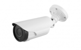 IP Box Camera (BOIP-30IR(V)/BOIP-50IR(V)) Kodio IP CCTV CCTV