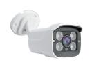IP Box Camera (BOIP-40IR) Kodio IP CCTV CCTV