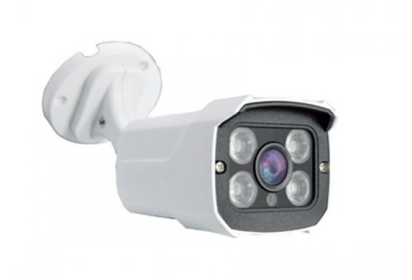 IP Box Camera (BOIP-40IR)