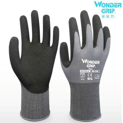 Wonder Grip® Flex 500 with the original Wonder Grip® Nitrile coating, EN388, 4131