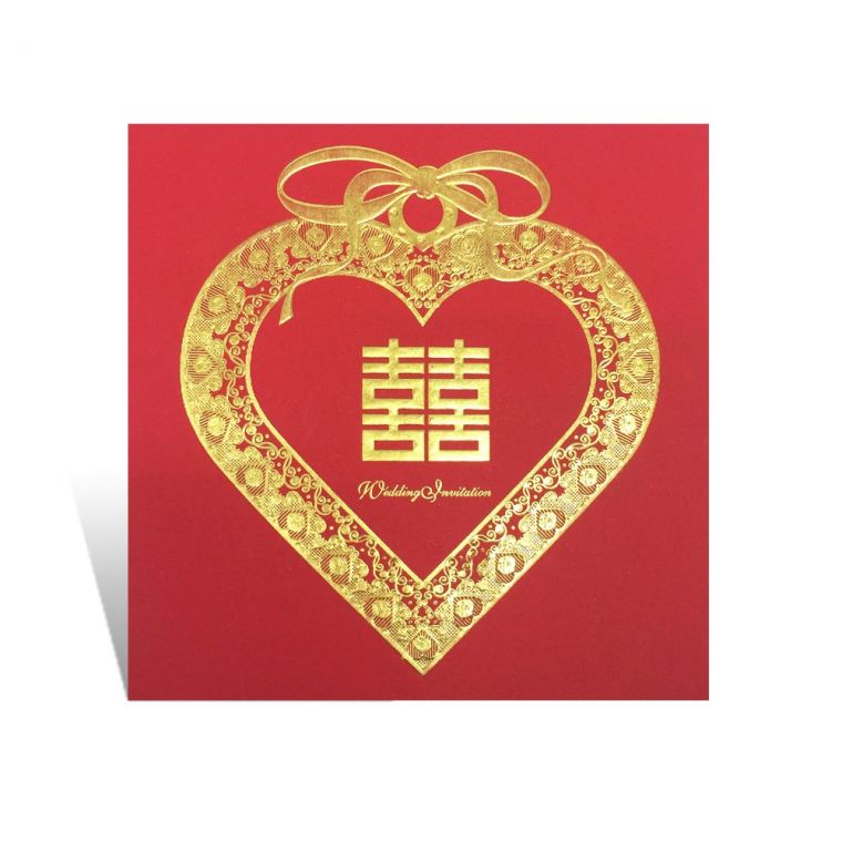 WP016 Square Card Series Chinese Invitations