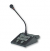 12ch Desktop Paging Microphone (RM-5012) PA System