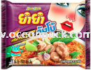 #YumYum #InstantNoodle #TomSaabEsan Thai Snack Snack Food
